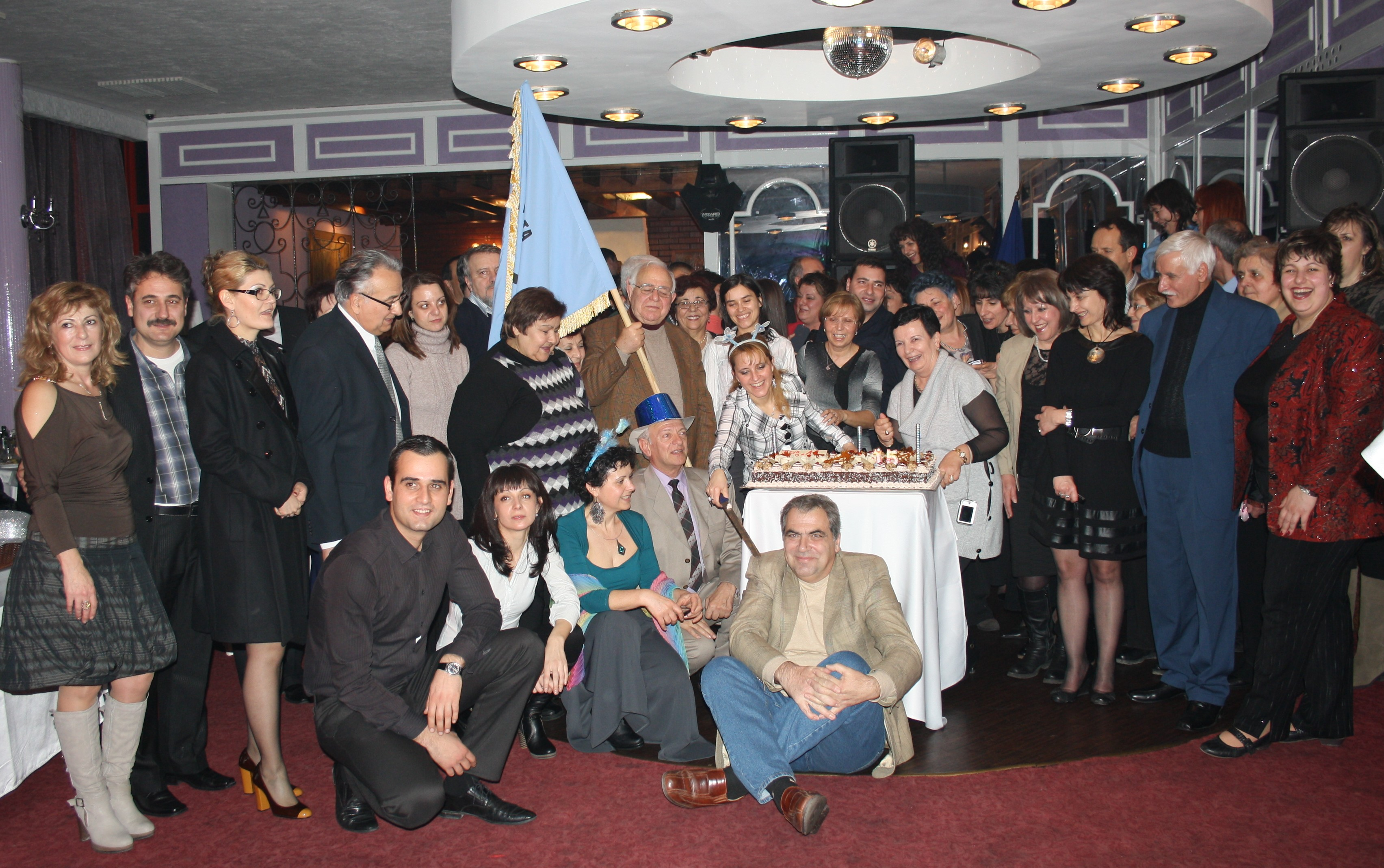 15 години Клуб на специалиста по безопасност и здраве при работа – Пловдив
