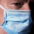 Защита от грип